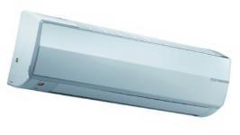 Сплит системы Aerotek (фотография)